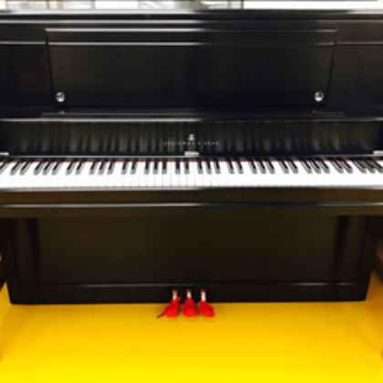 /pianos/used/577296form