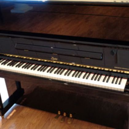 /pianos/used/B196472-request